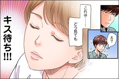年の差婚【フルカラー版】
