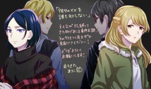 『彼女の××を誰も知らない』12/25配信開始!