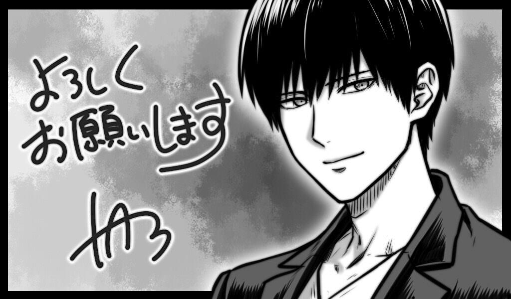 『復讐ー硝子の絆ー』2/5配信開始!
