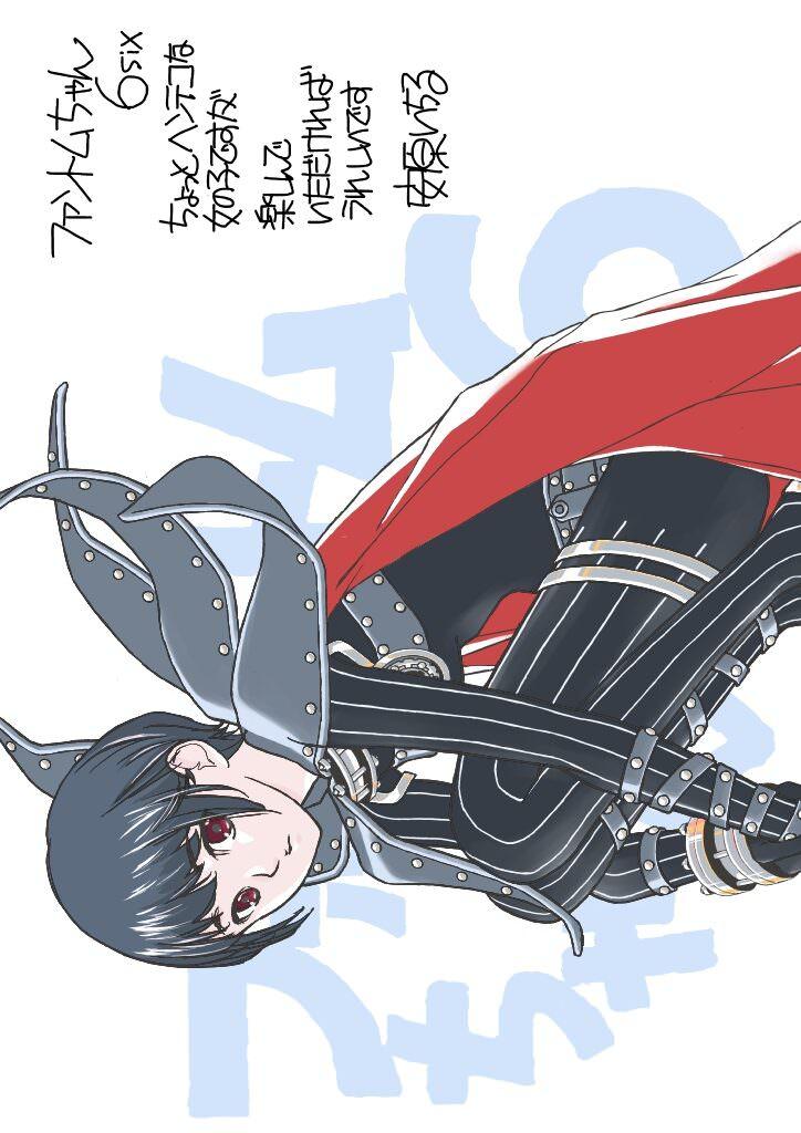 『ファントムちゃん6』3/19配信開始!