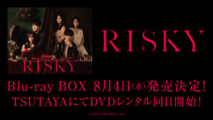 TVドラマ「#リスキー」Blu-ray BOX発売&DVDレンタル開始決定!!