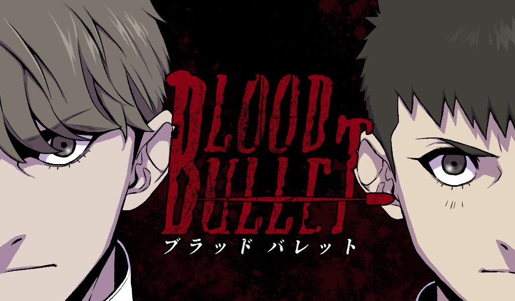 Blood Bullet